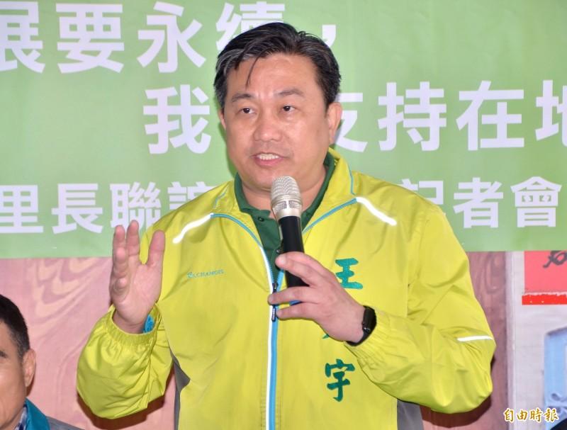 民進黨立委王定宇認為中共對疫情粉飾太平。(資料照,記者吳俊鋒攝)
