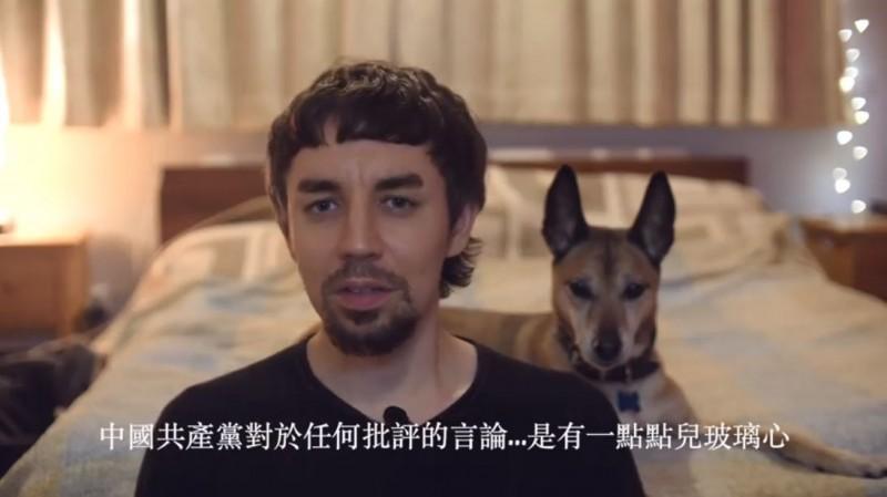 英國網紅發布影片,闡述台北與北京的不同。(圖取自「Dr34mlucid」臉書)