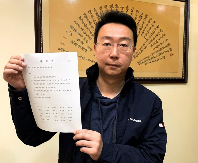 台中市議會民進黨團總召陳世凱表示,黨籍議員完成連署,要求市議會召開臨時會。(陳世凱提供)