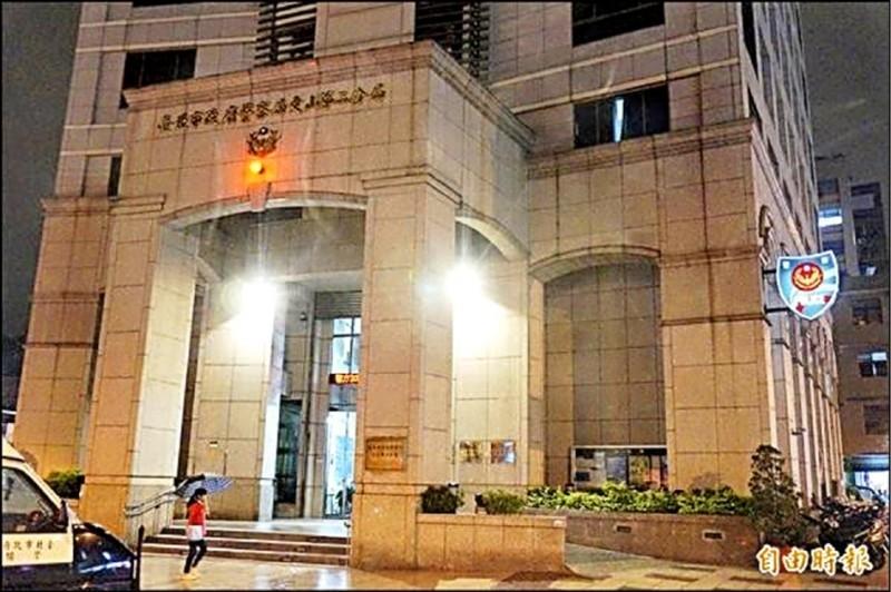 柯文哲為了台北市警局文山一、二分局合併案槓上中央。圖為文山二分局。(資料照)