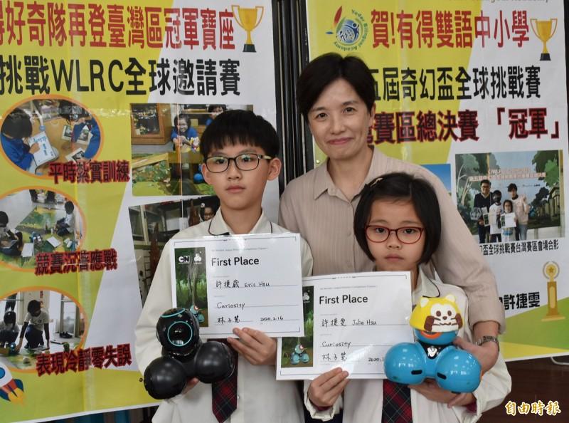 許捷崴、許捷雯小兄妹在媽媽兼教練林子慧指導下,抱回奇幻盃機器人台灣區冠軍。(記者李容萍攝)