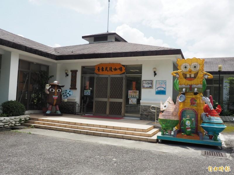 台東戒治所的武陵咖啡廳。(記者王秀亭攝)