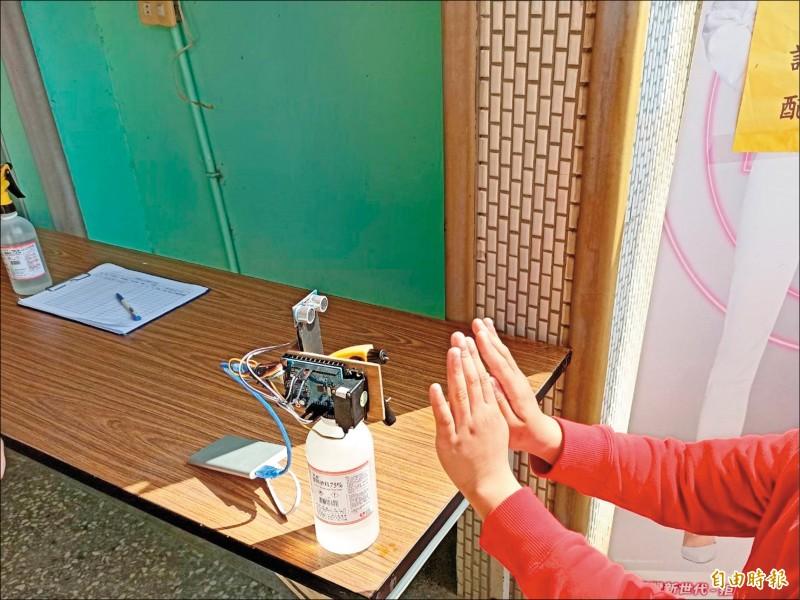 東興國小師生學以致用,自製自動除菌噴霧器,防疫更有力。 (記者林國賢攝)