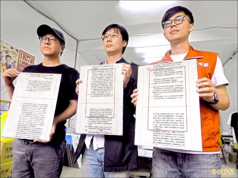 罷韓連署破55萬 投票日約6月中旬