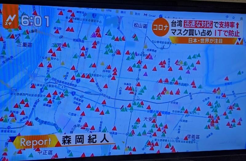 TBS5日傍晚播出的新聞節目「n-st」介紹台灣口罩實名制和「即時口罩地圖」。(取自日本TBS電視)