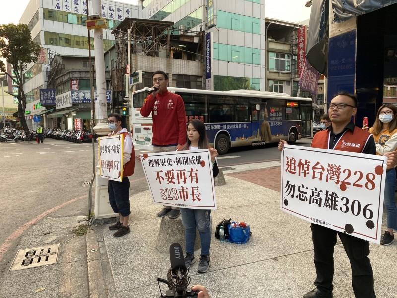 街頭宣講高雄306事件 台灣基進:別再有823市長
