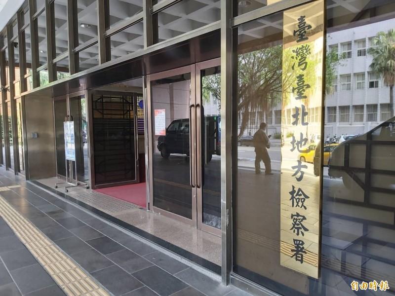 台北地檢署依涉犯竊盜罪起訴李、張姓男子。(記者陳慰慈攝)
