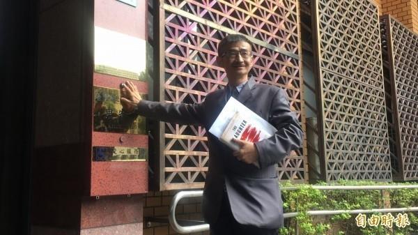 蝴蝶蘭文創負責人吳祥輝提告柯文哲誹謗,台北地檢署調查後予以不起訴。(資料照)