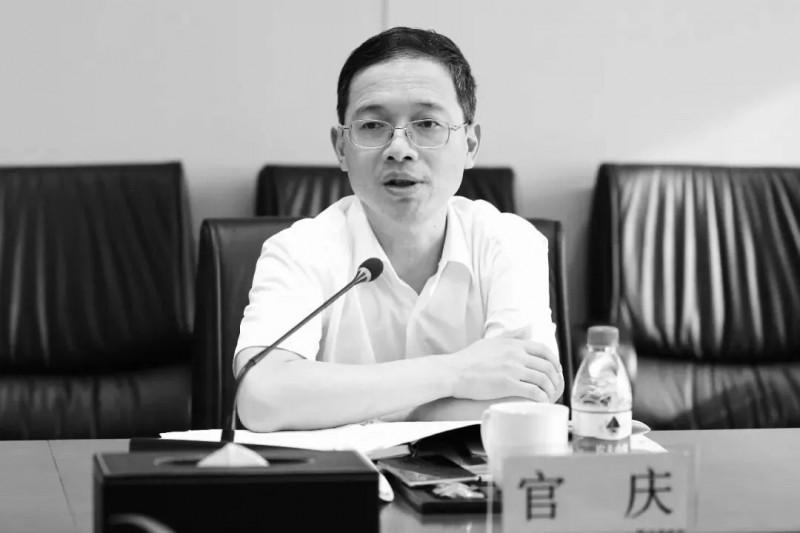 中國建築股份有限公司原董事長官慶,在2020年3月6日因病醫治無效在北京逝世。(新浪網)