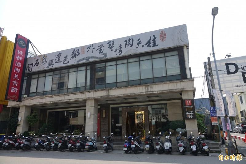 彰化老字號餐廳又少一家,桂都美食館將在明天結束營業。(記者劉曉欣攝)