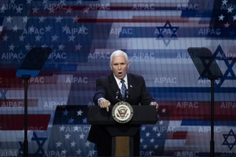 美國副總統彭斯參與AIPAC畫面。(美聯社)