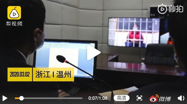近來,中國溫州市慈善總會義工分會副會長兼秘書長王某,爆出曾盜取9500個口罩轉賣,被判有期徒刑7個月,罰款1.3萬元,引發網友熱議。(圖擷取自微博)