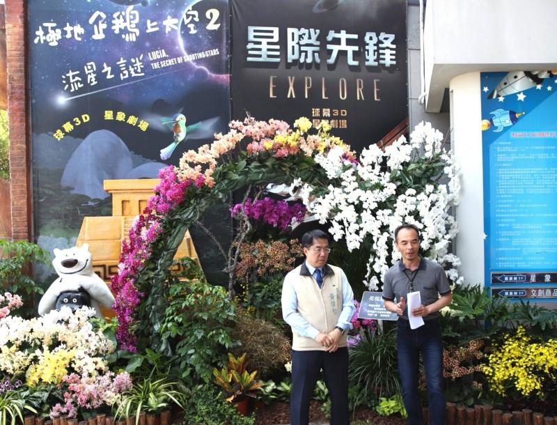 蘭花進駐南瀛天文館,並完成佈展,令人驚豔。(記者吳俊鋒翻攝)