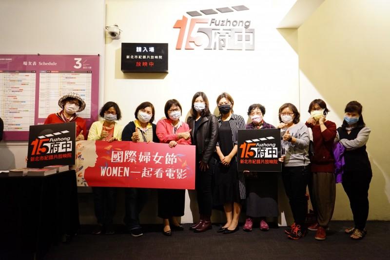 今天是國際婦女節,新北市文化局舉行電影放映會,邀女性一起欣賞電影。(文化局提供)