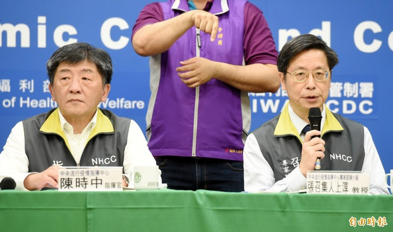 今無確診病例!陳時中:台灣相對安全 別去危險國家