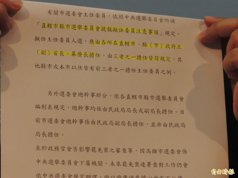 鄭照新說明地方選委會主委任用規定。(記者王榮祥攝)