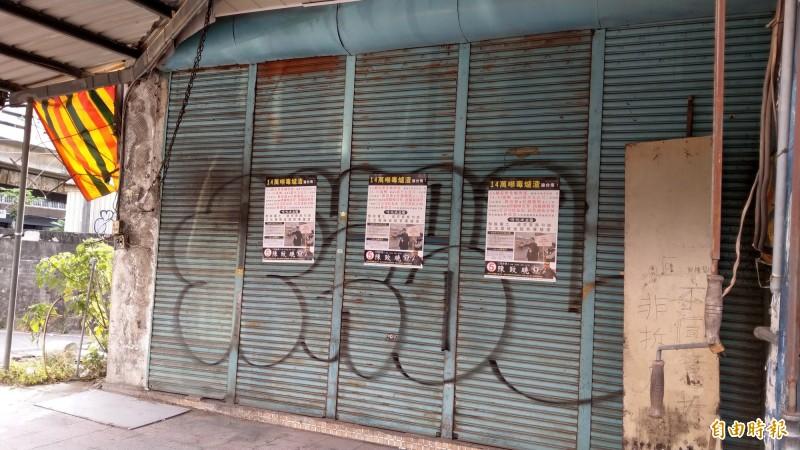 台南市前鋒路張家民宅因鐵路地下化工程原定拆除,行政訴訟案未宣判決定暫緩。(記者劉婉君攝)