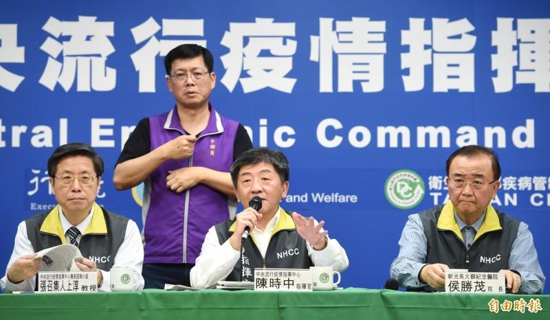 台灣迅速成立中央流行疫情指揮中心,讓疫情資訊透明,同時快速推行一系列防疫措施。(資料照)