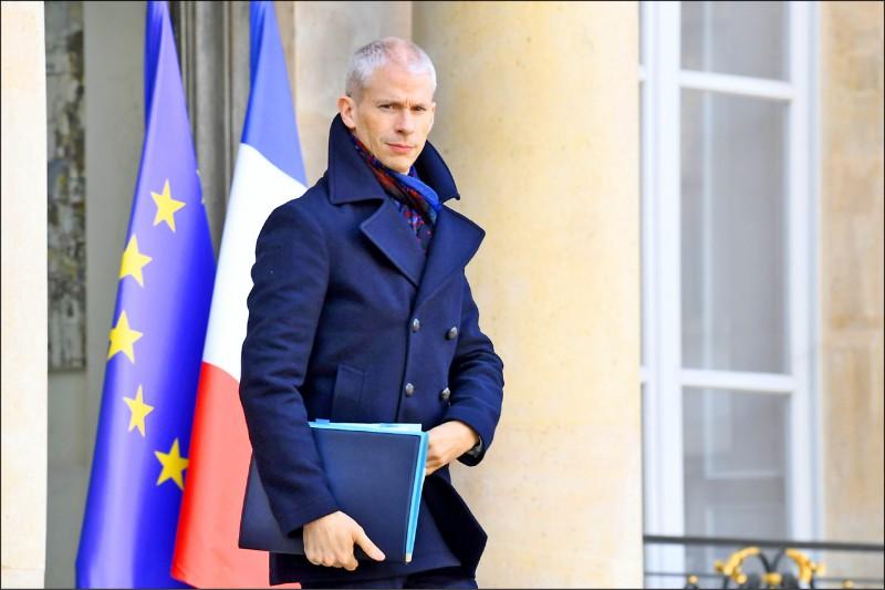 法國文化部長里斯特確診感染武漢肺炎。(法新社檔案照)