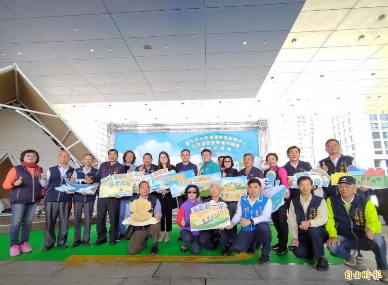 大安濱海樂園OT案,觀旅局與營運廠商在市政大樓舉辦簽約記者會。(記者黃鐘山攝)