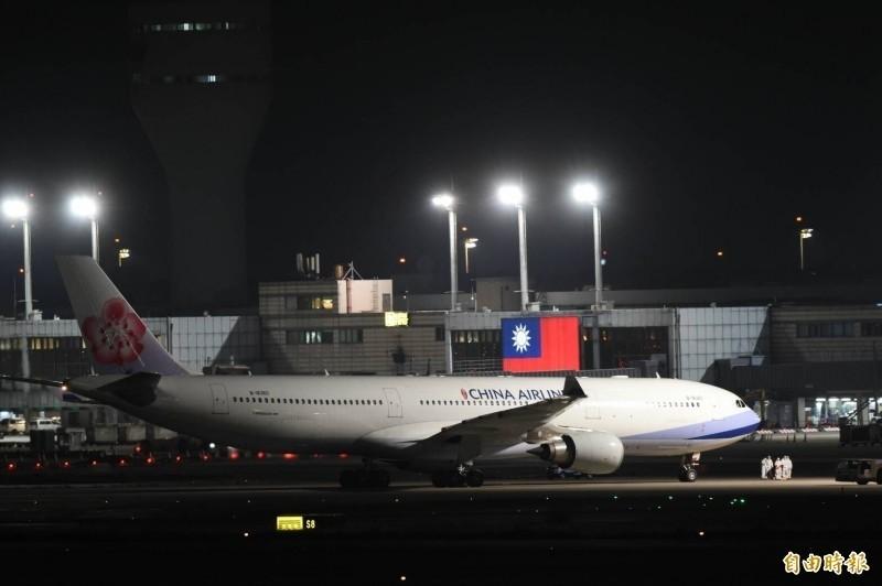 國台辦證實,的確臨時遞補30多位乘客上機,此舉受到台灣方面嚴正拒絕。(資料照)