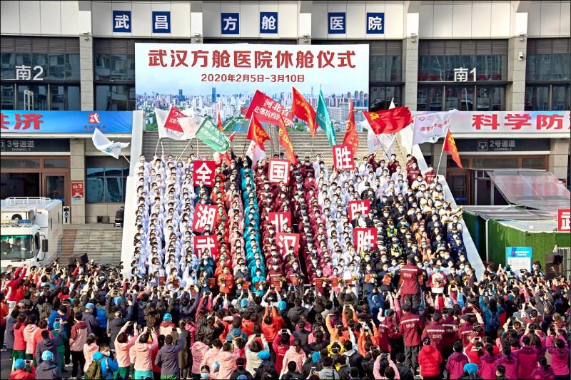 中國控疫劇本