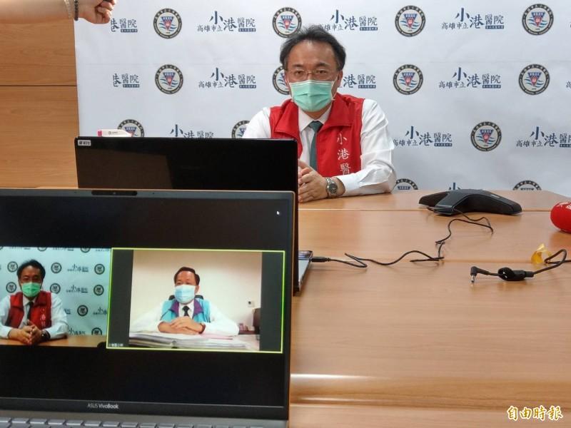 小港醫院感染內科主任張科與小港區長李元新進行防疫視訊。(記者方志賢攝)