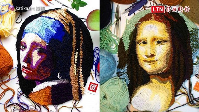 惡洛斯藝術家用毛線就編出世界名畫。(圖片由Instagram帳號 katikaart 授權提供使用)