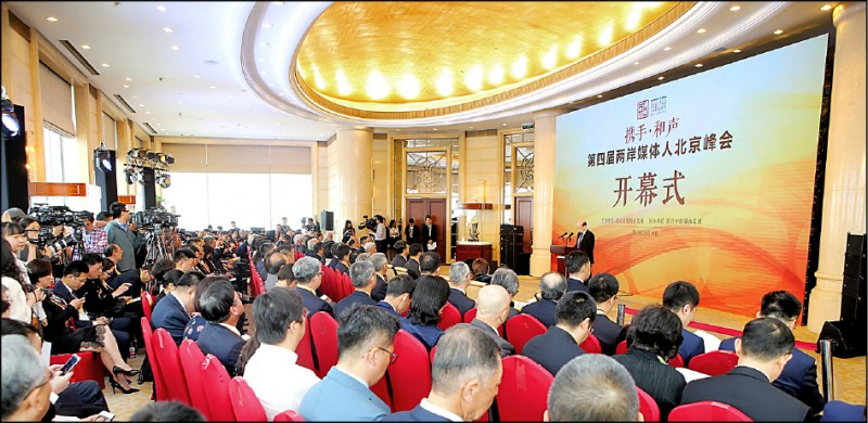 美國國務院十一日發表全球人權報告,批判中國干預台灣新聞自由,並舉出去年五月「第四屆兩岸媒體人北京峰會」(中央社資料照),中國全國政協主席汪洋施壓台灣記者,要求宣傳「九二共識」等有利於中國的政策主張,並恫嚇若無進展,可能爆發戰爭。