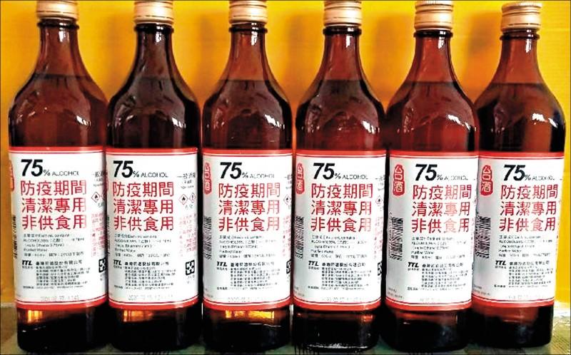 台酒公司表示,從二月九日至今已經生產六百萬瓶酒精,將擴大通路銷售地點,讓民眾都買得到。(資料照)