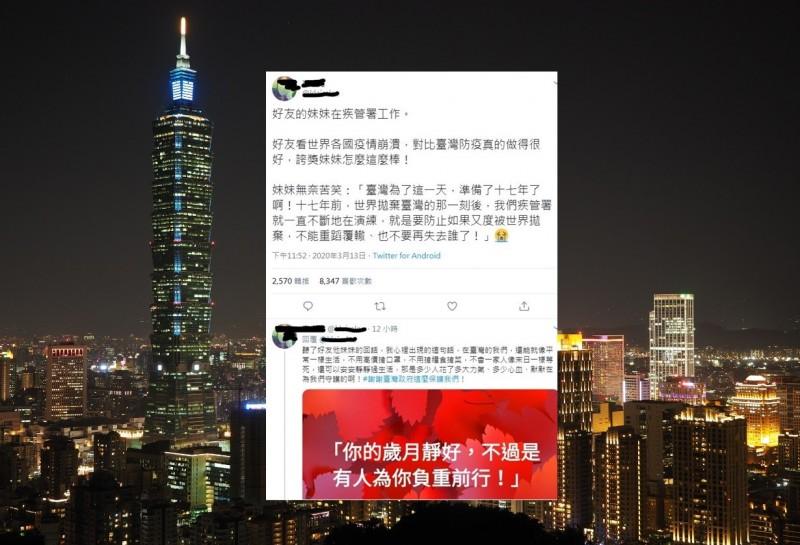 台灣為這天準備了17年
