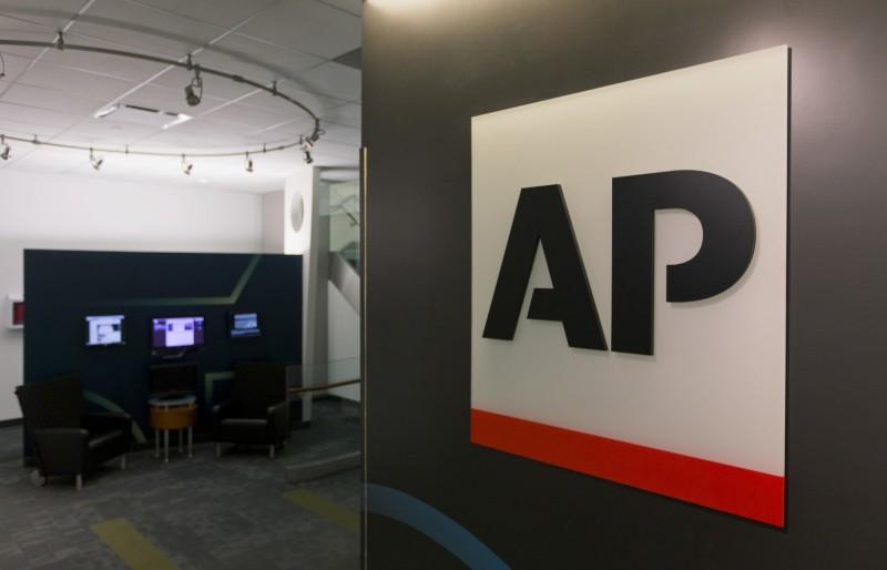 美聯社宣布將暫時關閉華府辦公室。圖為美聯社紐約總部。(美聯社)