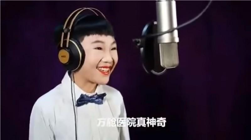 中國歌曲《方艙醫院真神奇》讓不少外國網友以「高級黑」方式諷刺說,這「北韓男孩」太可愛了。(圖取自微博)