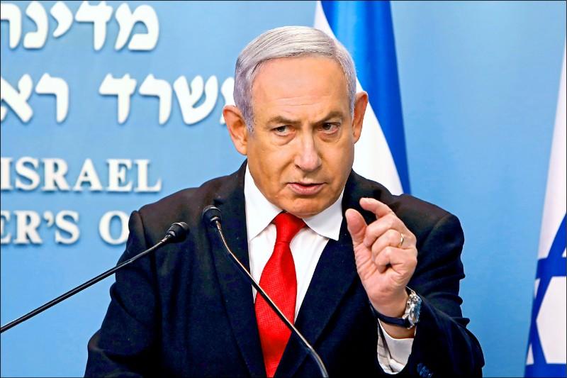 以色列總理納坦雅胡十四日在記者會中表示,將仿效類似台灣對抗武漢肺炎的方法,以圍堵疫情擴散。(美聯社)