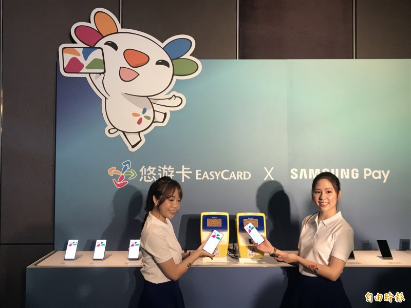 悠遊卡與三星合作,推出Samsung Pay悠遊卡。(記者蔡思培攝)