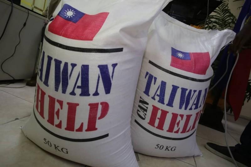 台灣政府連年援助海地食米,規劃今年數額將超過萬噸,第一批米已在海上運送。(取自我駐海地大使館官網)