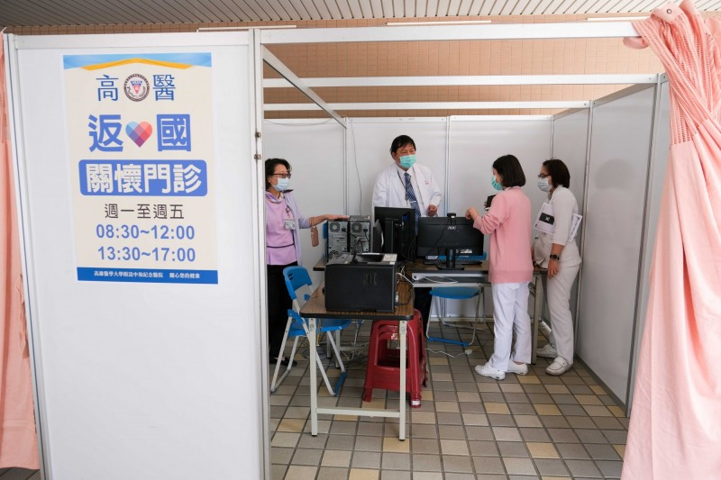 高醫明起擴大病人分流,近14天內返國者一律在院外「返國關懷門診」就醫。(高醫提供)