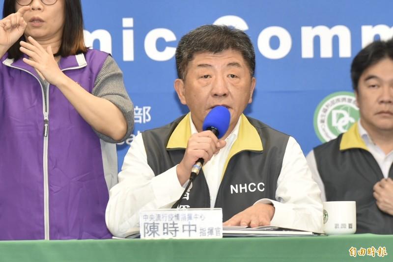中央流行疫情指揮中心指揮官陳時中。(記者塗建榮攝)