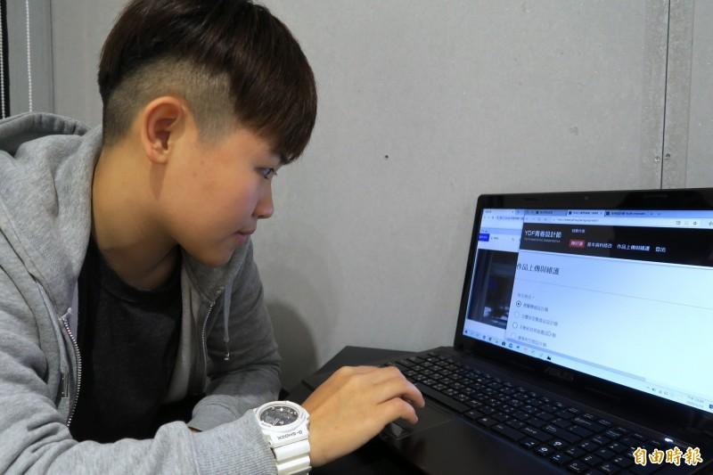 青春設計節競賽作品改以線上評選和展出。(記者許麗娟翻攝)