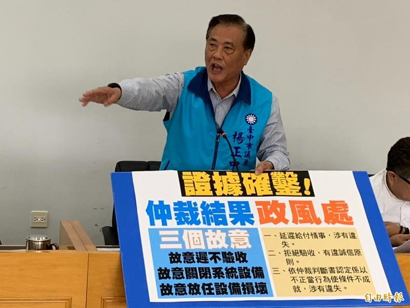 台中市BRT藍線機電系統履約爭議,交通局未處份相關人員,市議員楊正中抨擊是官官相護。(記者張菁雅攝)