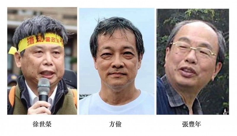 全國NGOs環境會議籌備委員會今日宣佈,張豐年、方儉與徐世榮三位獲得「2020台灣環境保護終身成就獎」。(何宗勳提供)
