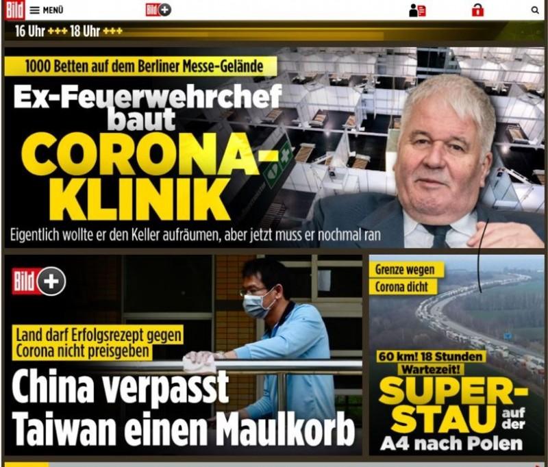 德國《圖片報》3月18日於首頁大篇幅報導中國打壓台灣,阻止台灣分享對抗武漢肺炎疫情的成功經驗。(圖取自德國《圖片報》)