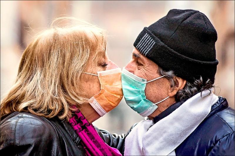 二○一九新型冠狀病毒已導致義大利逾兩千五百人喪命,但當地一對情侶十八日戴著口罩也要恩愛。(歐新社)