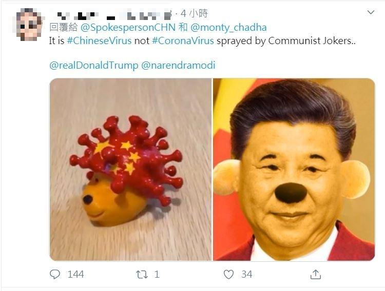 有外國網友直接在華春瑩的貼文底下,貼出習維尼合成照。(圖取自華春瑩推特)