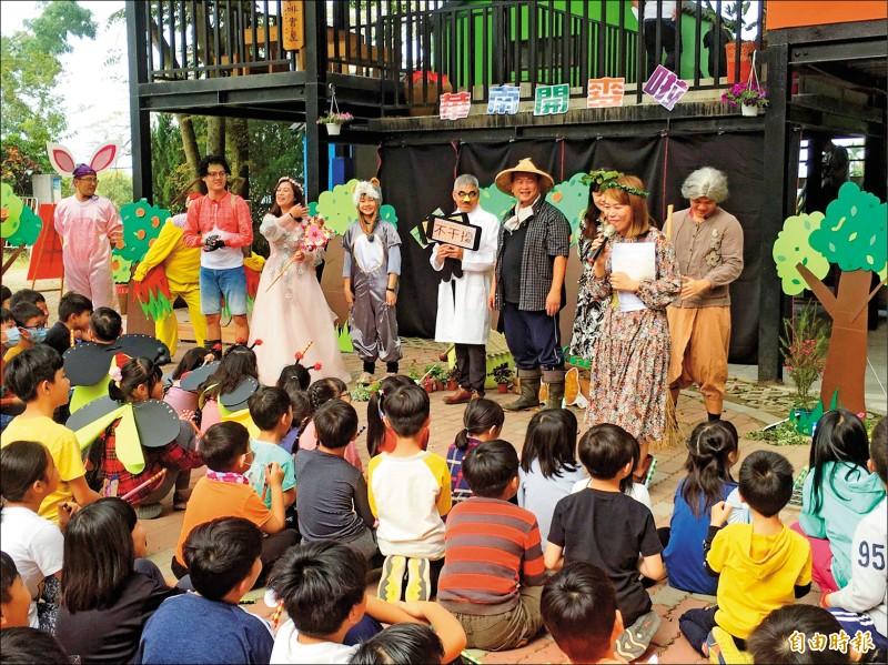 惜山祭透過生態小劇場,傳達敬天惜地物種永續觀念。(記者林國賢攝)