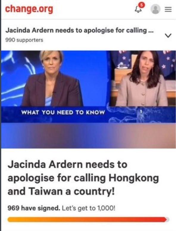 有中國網友超級崩潰,發起連署要求阿爾登對於稱台灣及香港為國家道歉。(圖擷取自連署網站Change.org)