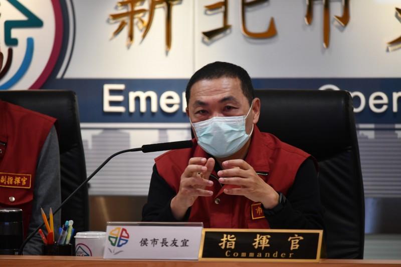 新北市長侯友宜今天早上主持防疫應變會議。(新北新聞局提供)