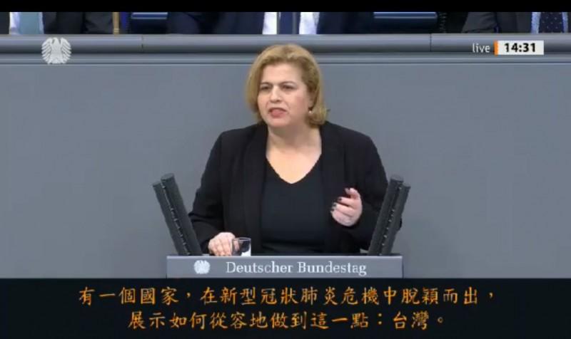 台灣防疫揚名全球! 德國國會議員:爭取更多合作