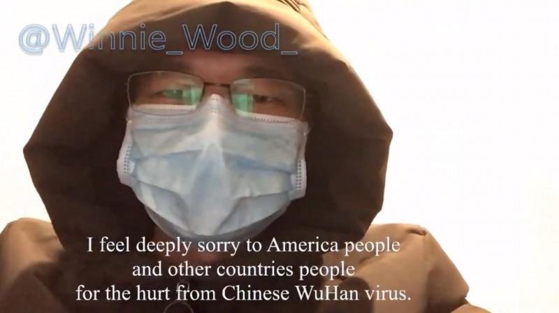 推特上也出現其他網友響應「向美國道歉」活動。(擷取自Winnie_Wood_推特)