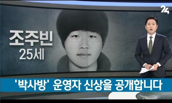 韓國媒體《SBS》獨家公布,「N號房」主嫌「博士」的長相及真實姓名,並揭露其學霸背景。(圖擷取自Youtube_SBS 뉴스)